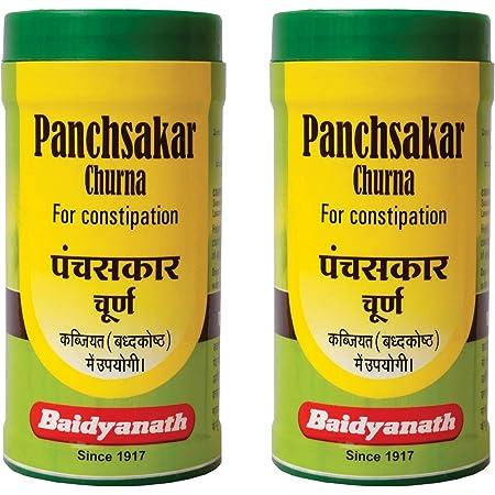 Baidyanath Nagpur Panchasakar Churna - 100 g (Pack of 2)
