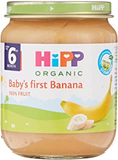 Hipp Organic Baby'S First Banana Jar, 125g
