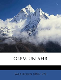 Olem Un Ahr