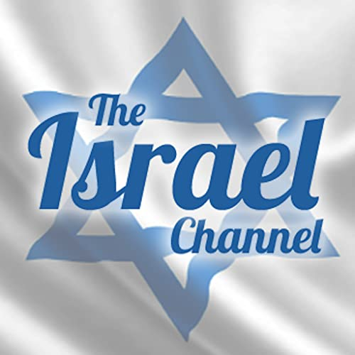 The Israel Channel