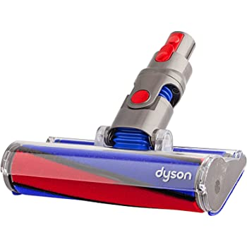 Dyson V11 SV14 - Cepillo de limpieza para aspiradora: Amazon.es: Hogar