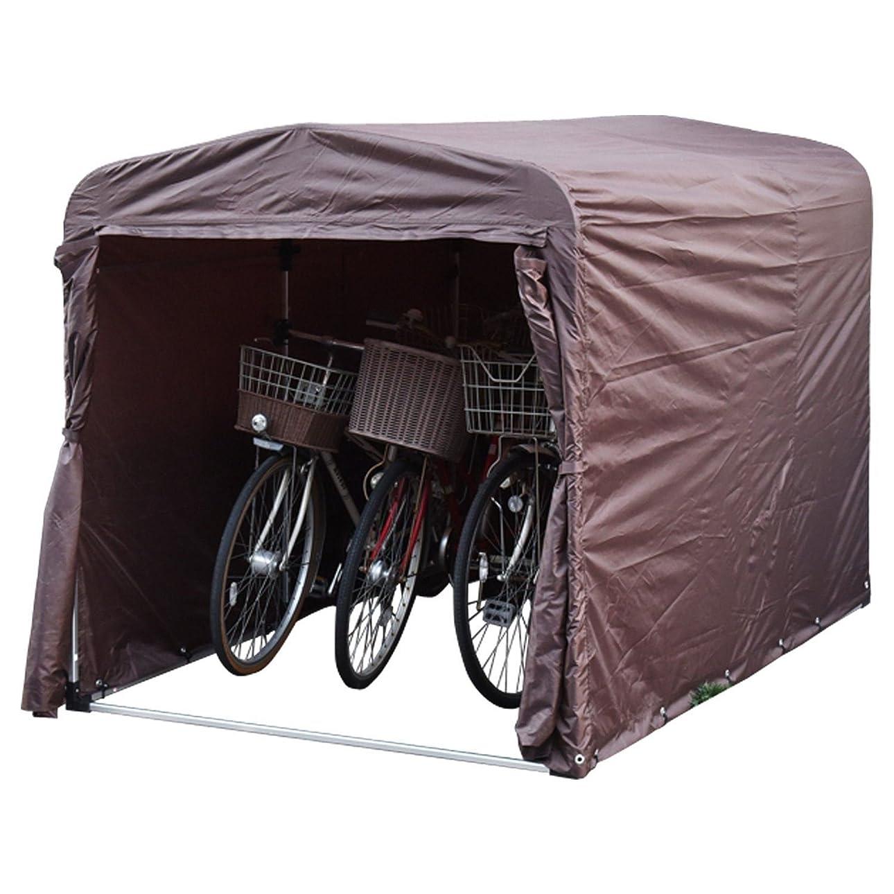 繰り返した一定選択する山善 ガーデンマスター サイクルガレージ(約幅157奥行220 自転車3台用) YSG-1.0(BR)