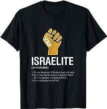 Israelite Definition T-Shirt