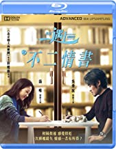 Best chinese movie finding mr right Reviews