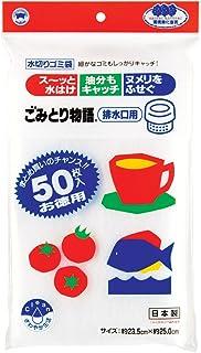 ボンスター販売 ボンスター 排水口 ネット ゴミ 受け 水切り 不織布 日本製 ごみとり物語 50枚入 23.5×25cm BGW-350 G-013