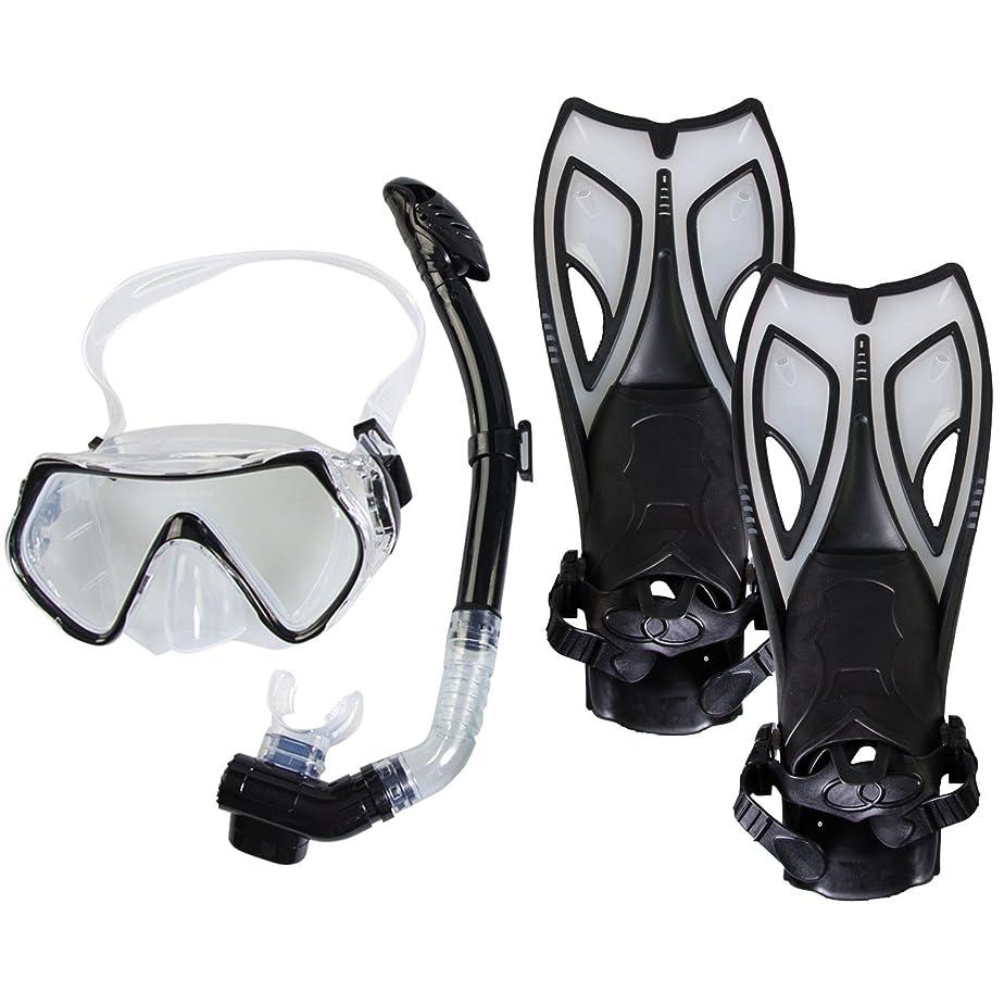の約皮MRG シュノーケル シュノーケリング セット 3点 マスク ゴーグル フィン 男女兼用 収納袋付き