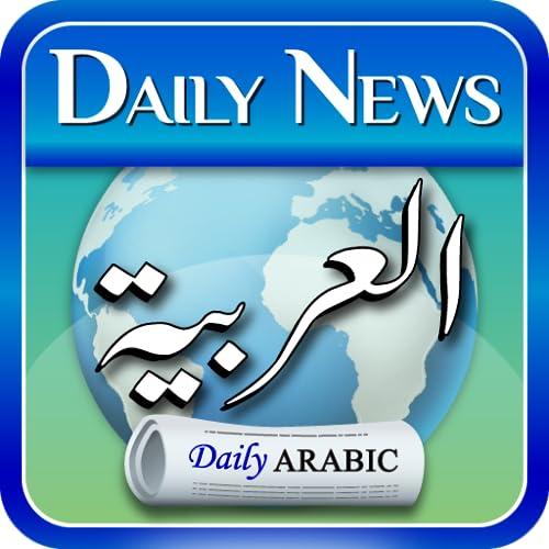Arabic News Daily Free