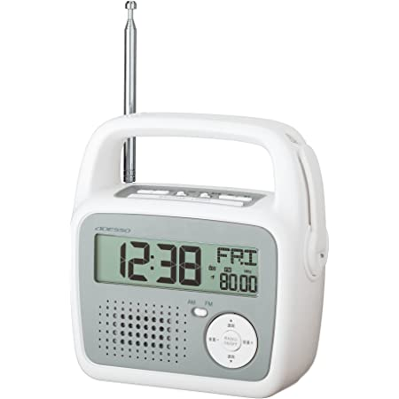 ADESSO(アデッソ) 防災目覚し時計 ダイナモラジオクロック LEDライト 非常用ブザー付き ホワイト C-6025