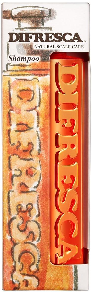 変装パースブラックボロウ鍔ディフレスカ 薬用ナチュラルスカルプ シャンプー ポンプ 500ml