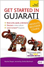 Best english to gujarati speaking course Reviews