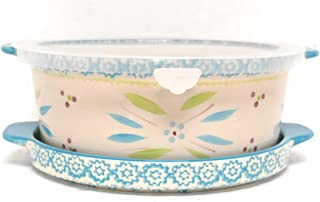 Temp-tations 2.0 Qt Round Flat Bottom Baker, Lid-It and Plastic Cover, 3 pc Bake Set (Old World Oceanfetti)