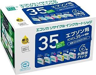 エコリカ エプソン IC6CL35 対応リサイクルインクカートリッジ 6色パック ECI-E356P/BOX 目印:色エンピツ