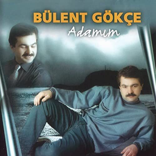 Yaban Eller By Bülent Gökçe On Amazon Music Amazoncom