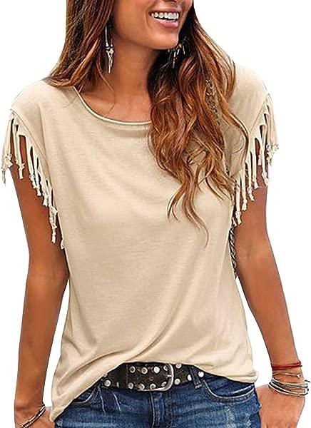 Kimiee Women S Casual Short Sleeve T Shirt Tassels Sleeves Blouse