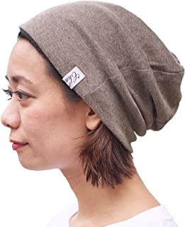 CHARM Organic Cotton Reversible Beanie - Made in Japan Slouchy Warm Knit  Chemo Cap Mens   75fa0a54a81b