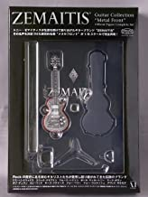 """ZEMAITIS Guitar Collection """"Metal Front""""- Official Figure Complete set - ([バラエティ])"""