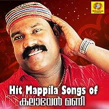 Best kalabhavan mani music Reviews