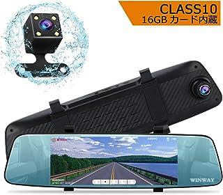 ドライブレコーダー ドラレコ ミラー型+バックカメラセット 7.0インチタッチパネル 前後カメラ デュアル機能 フルHD高画質 HDR/WDR機能 駐車監視 動体検知 Gセンサー搭載 300度LED暗視 反射シール付き+16GB Class10 microSDカード内蔵 12ヶ月保証