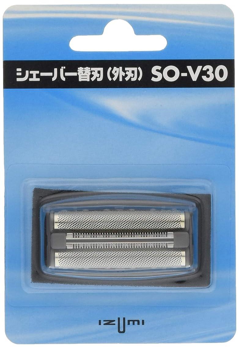 ブレンド中世のストライク泉精器製作所 メンズシェーバー シェーバー用替刃(外刃) SO-V30