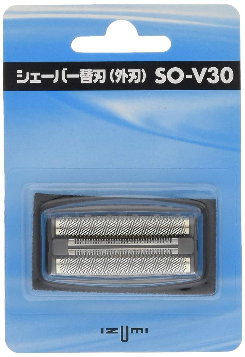 代名詞薄暗い誇りに思う泉精器製作所 メンズシェーバー シェーバー用替刃(外刃) SO-V30