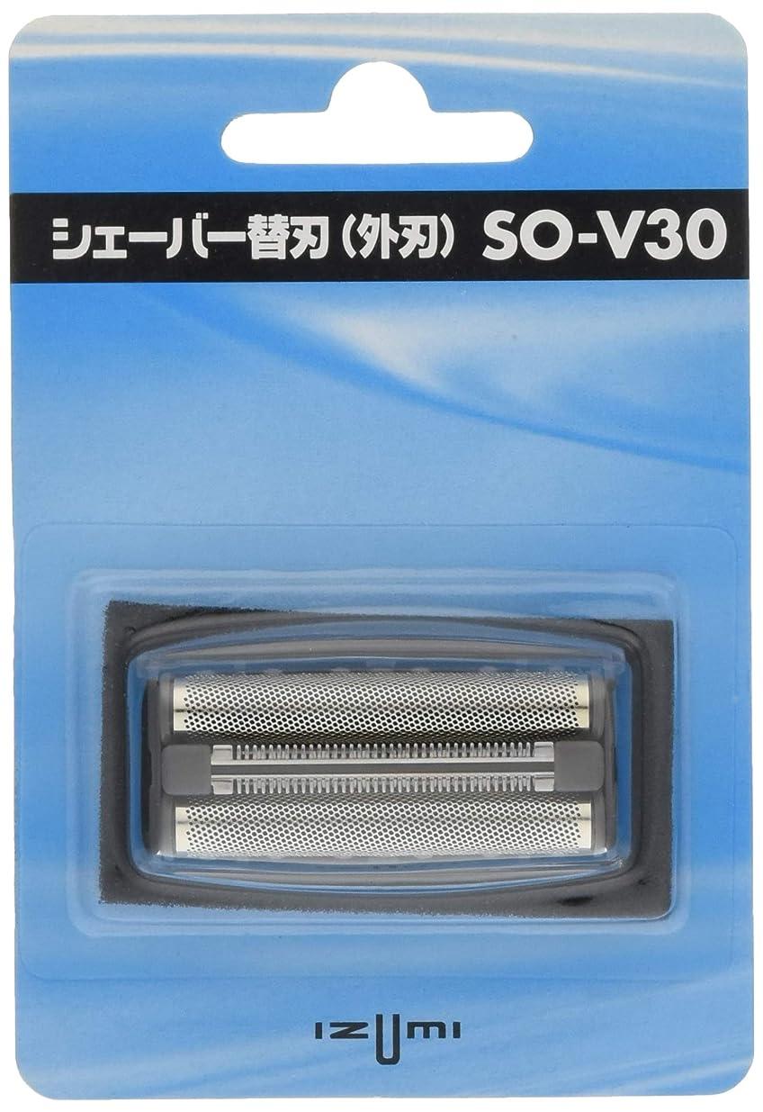膨らみ反毒スカート泉精器製作所 メンズシェーバー シェーバー用替刃(外刃) SO-V30