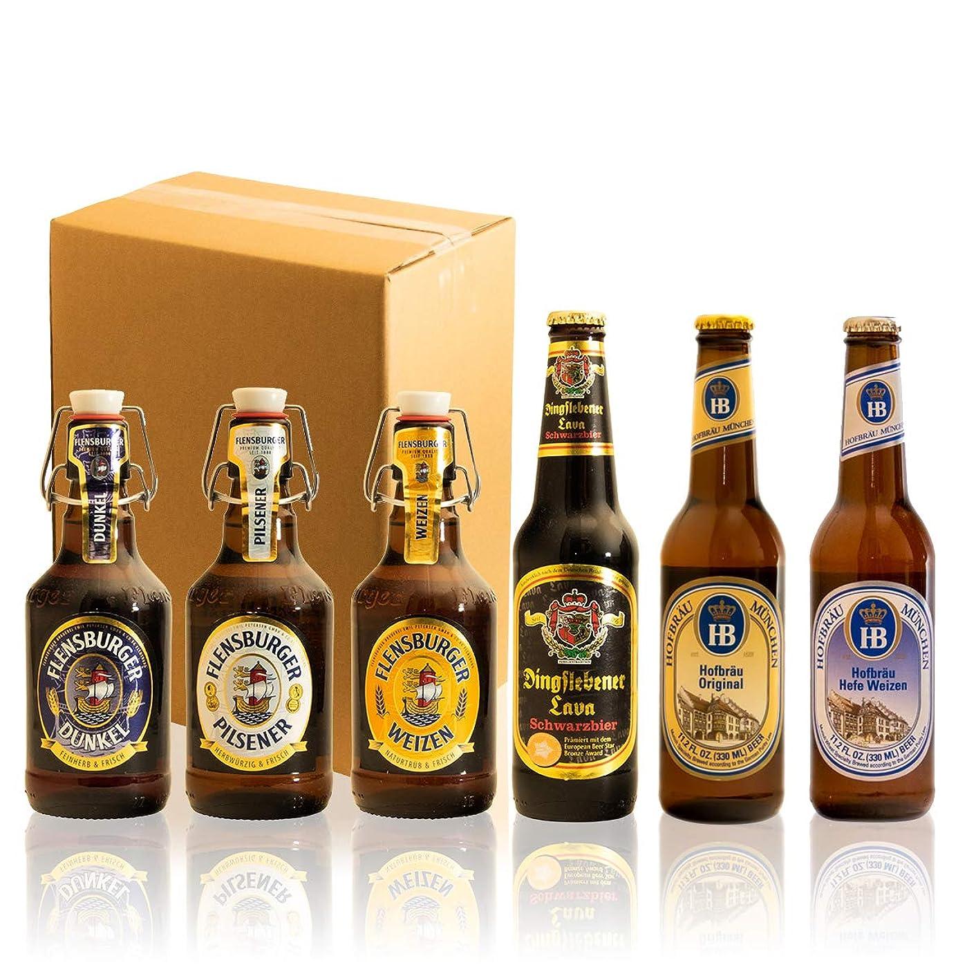 秀でる入手します直面する【お中元ギフト/限定】ドイツビールギフトセット 飲み比べ 6種 330ml × 6本セット(フルーツ型保冷剤付き)