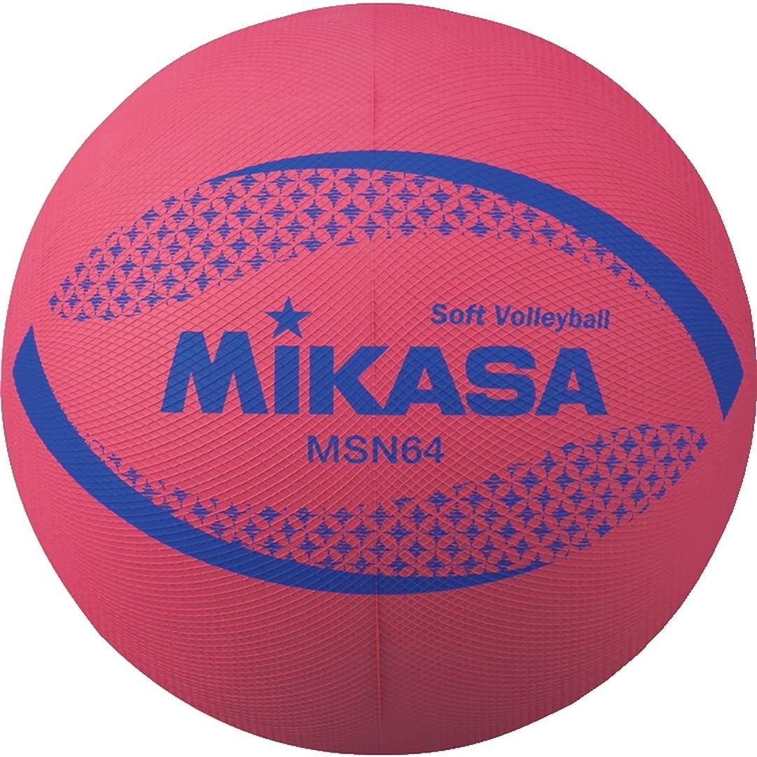 みぞれ牽引迫害ミカサ(MIKASA) カラーソフトバレーボール 円周64cm(レッド) MSN64-R R 円周64cm