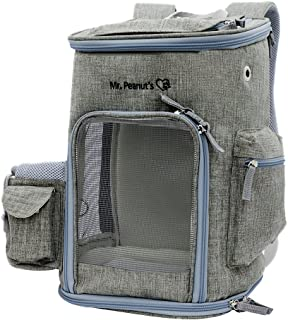 Mr. Peanut's Backpack Pet Carrier, Soft Sided Tote for Smaller Cats & Dogs, Check Sizing Before Purchase, Premium Zippers, Locking Clasps & Fleece Padding