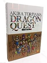 Akira Toriyama Dragon Quest Illustrations [Artbook]