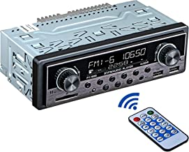 Car Stereo Radio Receiver - Single Din, Bluetooth Hands Free Calling, with Clock Display LCD, Support USB/SD/AUX/MP3/WMA/WAV, Dual USB Dual Knob Car Audio Multimedia Player, USB Fast Charging