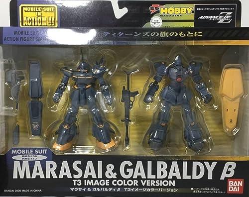 [Dengeki Hobby Magazin Magazin mail Besteellen] MIA Marasai & Garibaldi T3 Bild Farbversion (Japan-Import)