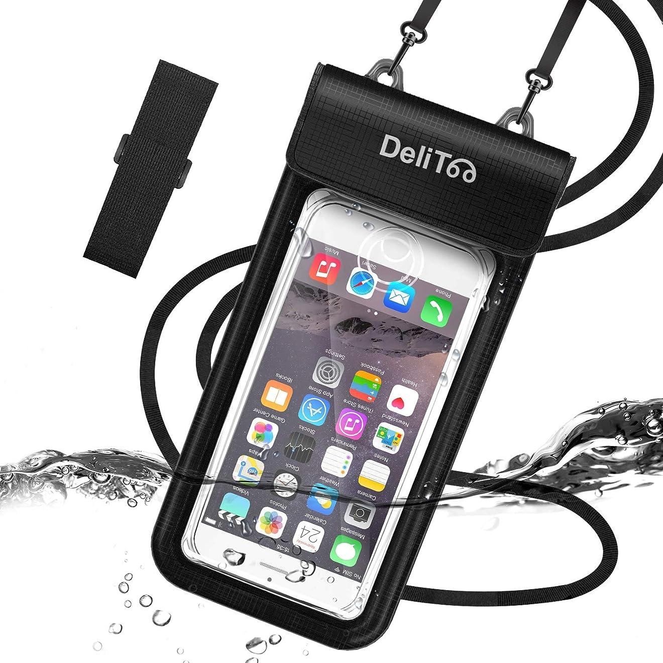 メッシュ付添人たまに【3重密閉&2重折り返し】防水ケース スマホ用 IPX8 指紋認証 顔認証 防水携帯ケース タッチ可 水中撮影 iPhone/Android 6.44インチ以下全機種対応 ストラップ&アームバンド付き 海水浴 水泳 釣りなど適用