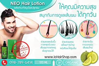 Neo Hair Lotion 120ml Hair Treatment Hair Root nutrients (120Ml x 2 Bottle) by TGS [Get Free Tomato Facial Mask]
