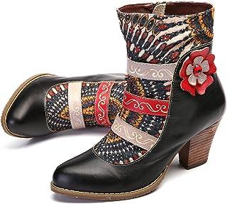 Suchergebnis auf für: Ankle Boot Laura Vita schwarz