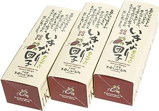 平家屋 いきなり団子6個入り×3箱スリーブ (プレーン、紫からいも、黒糖各種2個)