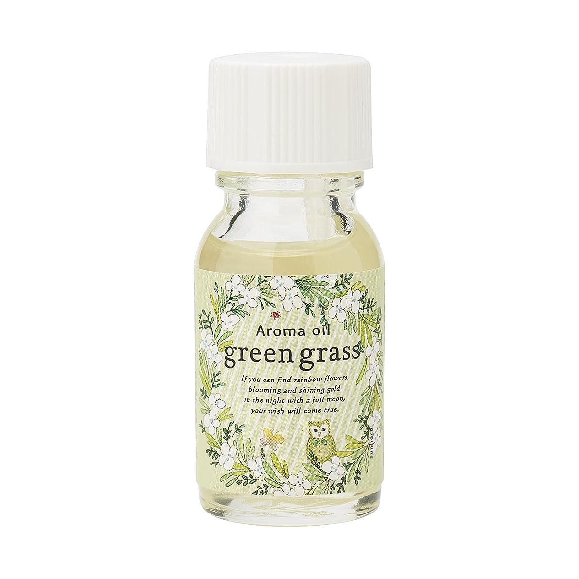 嘆願鼓舞する浴室サンハーブ アロマオイル グリーングラス 13ml(爽やかでちょっと大人の香り)