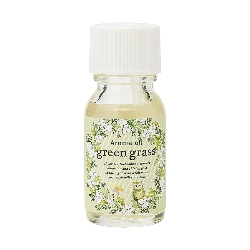 メンタル喪振る舞いサンハーブ アロマオイル グリーングラス 13ml(爽やかでちょっと大人の香り)