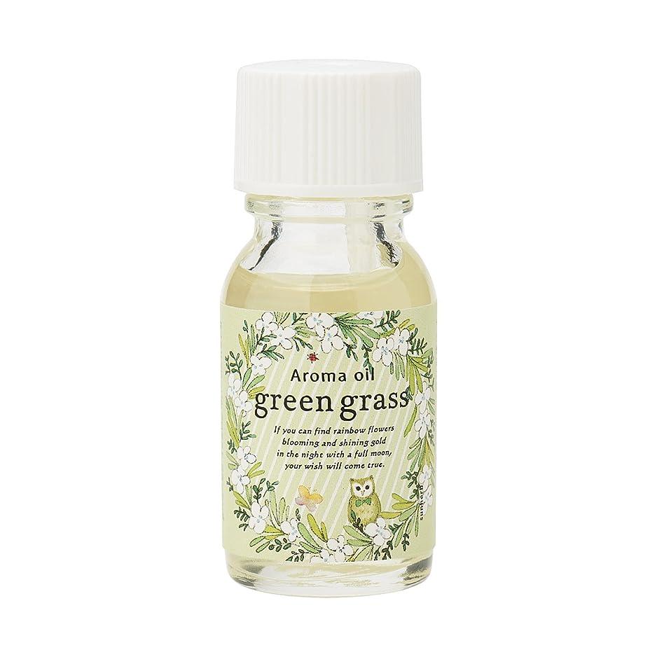 よろしくサークルスペースサンハーブ アロマオイル グリーングラス 13ml(爽やかでちょっと大人の香り)