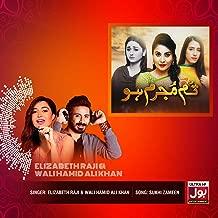 Best wali hamid ali khan Reviews