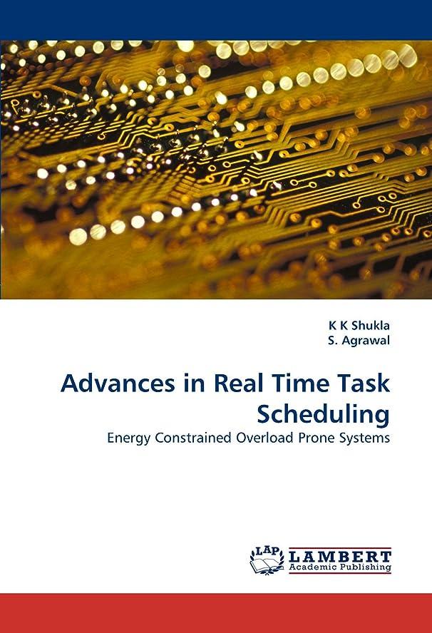 種フォーカス中級Advances in Real Time Task Scheduling