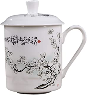 BandTie Convenient Travel Home Office Chinese Gongfu Loose Leaf Tea/Coffee Brewing System- Bone China Porcelain Tea Coffee Cup/Tea Mug/Coffee Mug Personal Teacup with Tea Cup Lid,Wintersweet