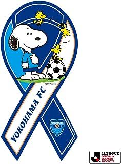 リボンマグネット スヌーピーコラボ 横浜FC