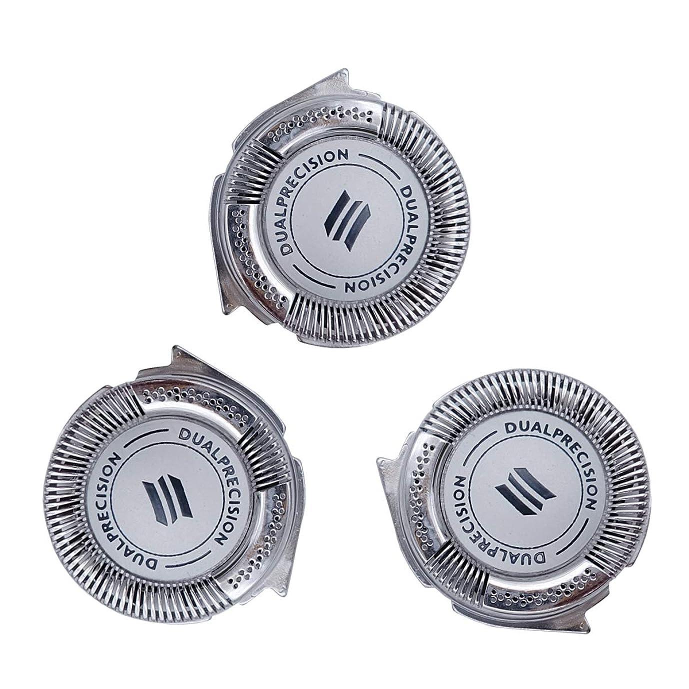 応答ラジエータープロジェクターシェーバーカミソリヘッド交換替え刃 に適用するPhilips HQ8 DualPrecisionヘッド(3個)