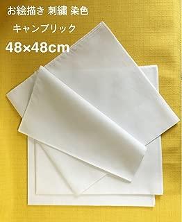 お絵かきハンカチ48cm10枚組 キャンブリック 綿100% 日本製 無地 染色 刺繍 手作りマスク バンダナ お弁当包みサイズ