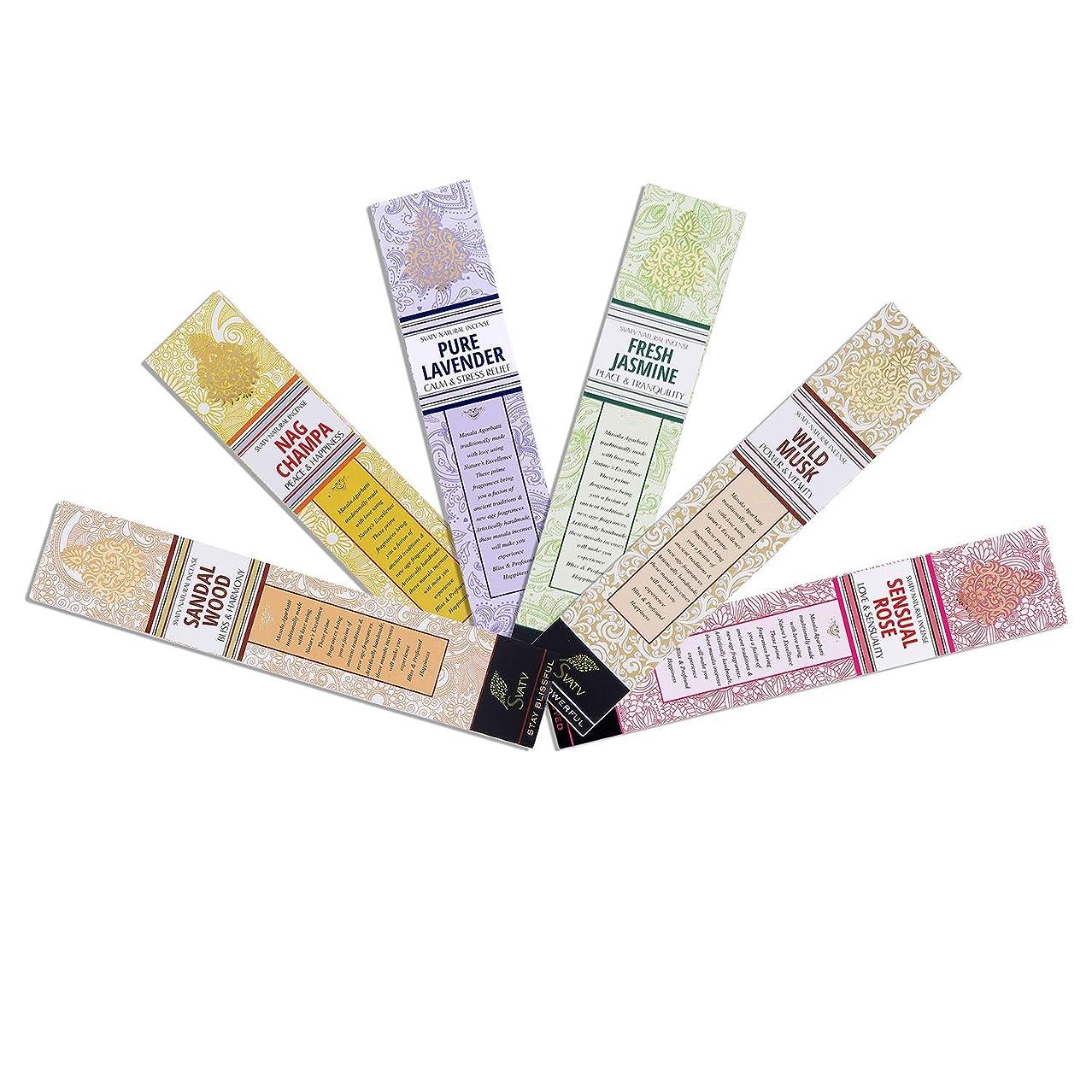 セーブ確認してください模索SVATV :: Hand Rolled Masala Incense Stick/手巻きマサラ香 15g Pack 6 Fragrance (Nagchampa, Sandalwood, Lavender, Rose, Musk, Jasmine) Made In India
