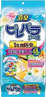 ピレパラアース 防虫剤 1年用 アロマソープの香り [引き出し・衣装ケース用 48包入]