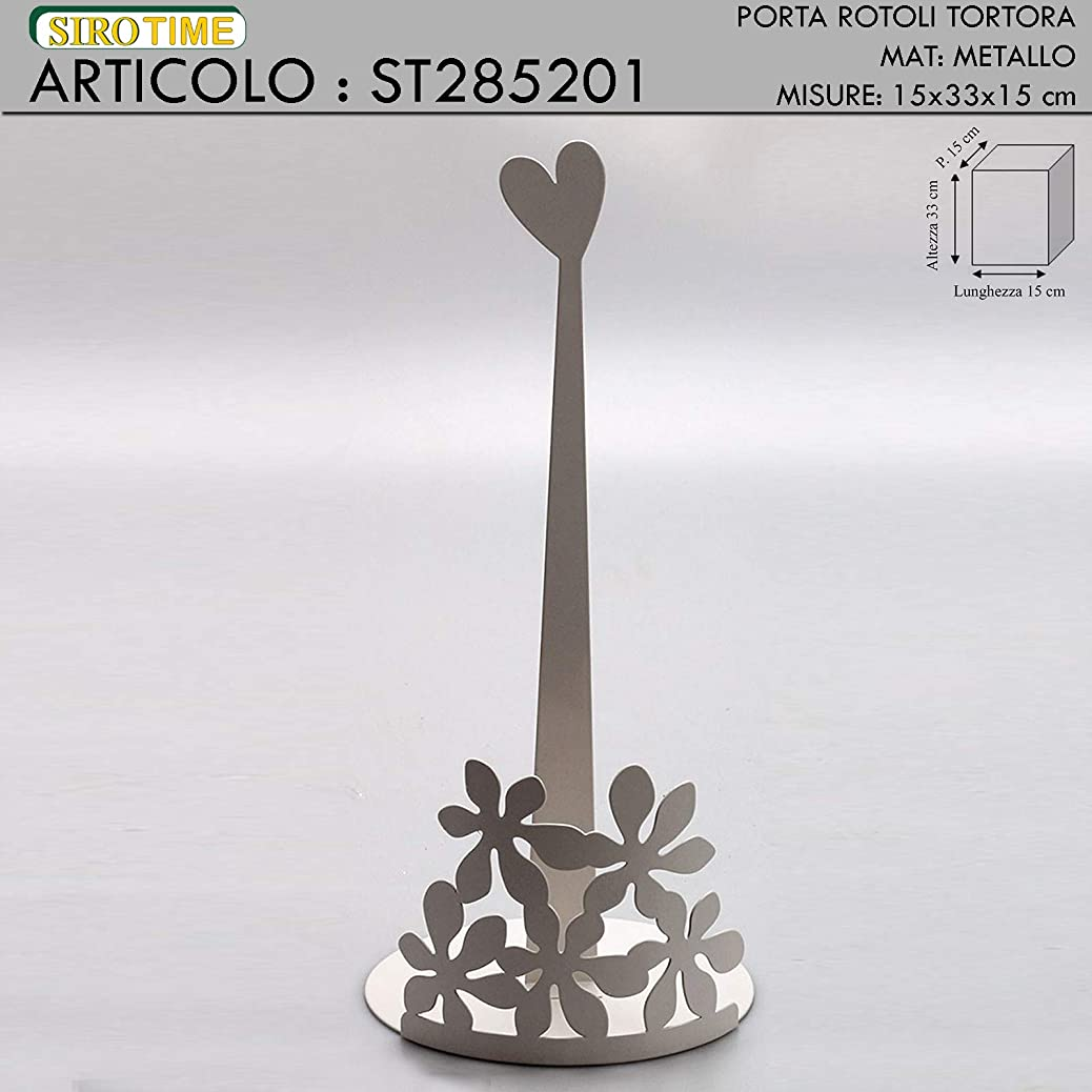Siro Time Toilet Roll Holder, Metal, Taupe, Single rubtkeqvhj