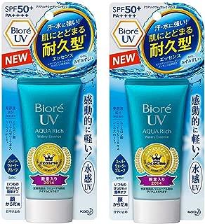 Biore UV Aquaric Water Wreath Essence Type SPF50+/PA++++ (pack of 2)