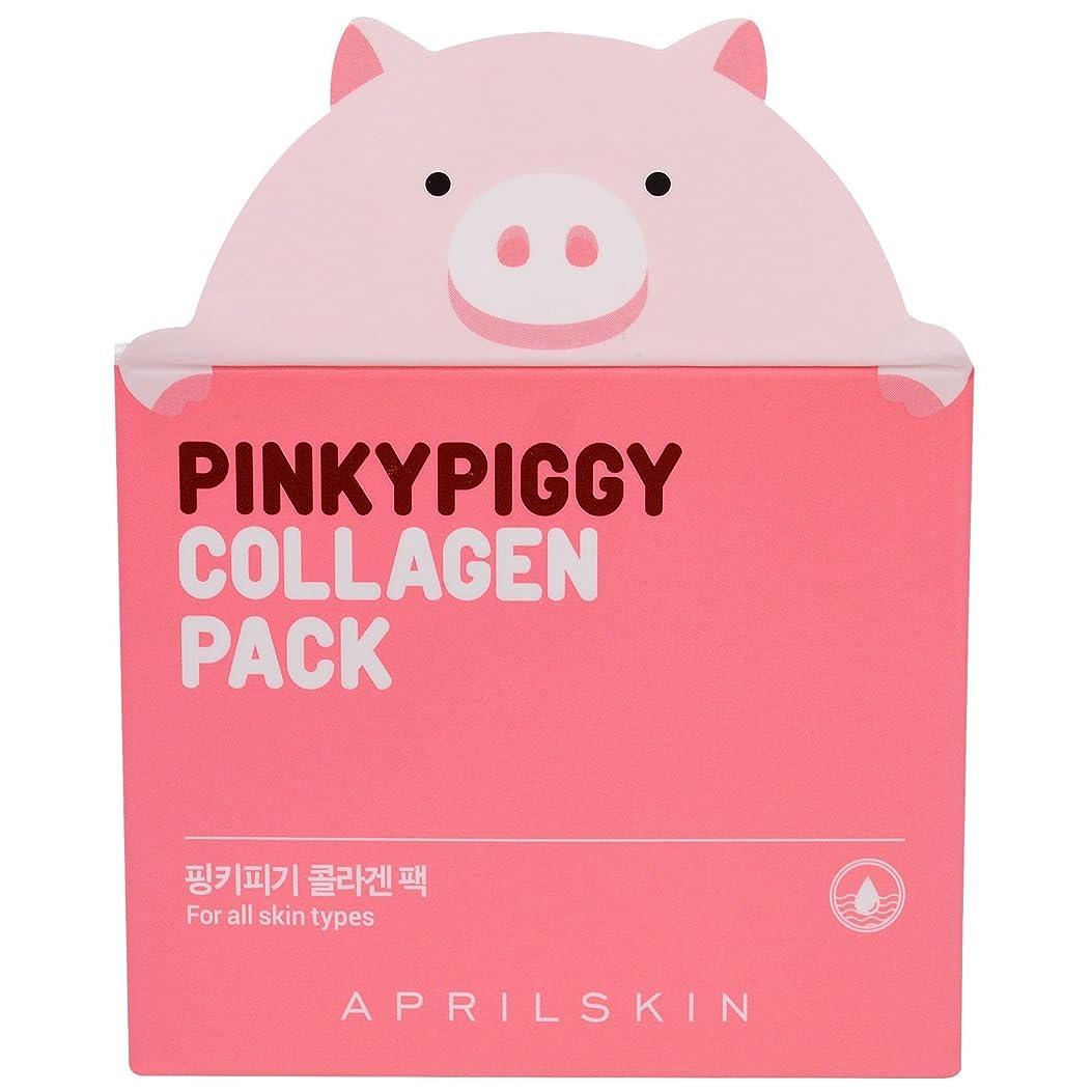 人間なめらかなパーツAPRIL SKIN Pink Piggy Collagen Pack (並行輸入品)
