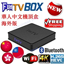 2020 FunTV Box Funtv3 PK HTV Box Chinese 2GB RAM+16GB ROM...